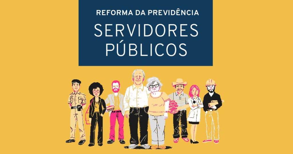Aposentadoria Servidor Público 2021
